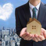 家を買うときに考えるべき5つのポイント
