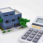 家賃や住宅ローンを実質0円にしてタダで家に住む方法